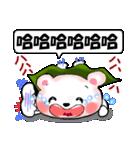 中国語(繁体字)と日本語 ピンクくま(個別スタンプ:24)