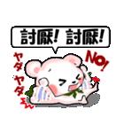 中国語(繁体字)と日本語 ピンクくま(個別スタンプ:25)