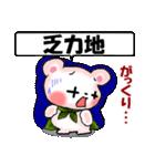 中国語(繁体字)と日本語 ピンクくま(個別スタンプ:26)