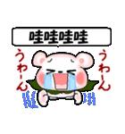 中国語(繁体字)と日本語 ピンクくま(個別スタンプ:27)