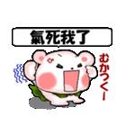 中国語(繁体字)と日本語 ピンクくま(個別スタンプ:28)