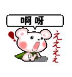 中国語(繁体字)と日本語 ピンクくま(個別スタンプ:29)