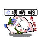 中国語(繁体字)と日本語 ピンクくま(個別スタンプ:30)