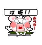 中国語(繁体字)と日本語 ピンクくま(個別スタンプ:31)