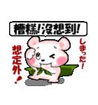 中国語(繁体字)と日本語 ピンクくま(個別スタンプ:32)