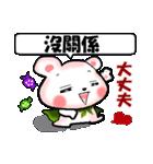 中国語(繁体字)と日本語 ピンクくま(個別スタンプ:33)