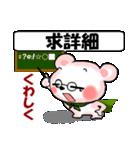 中国語(繁体字)と日本語 ピンクくま(個別スタンプ:35)