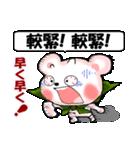 中国語(繁体字)と日本語 ピンクくま(個別スタンプ:36)
