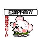 中国語(繁体字)と日本語 ピンクくま(個別スタンプ:37)