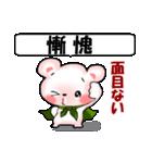 中国語(繁体字)と日本語 ピンクくま(個別スタンプ:38)
