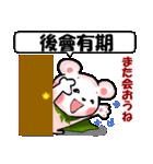 中国語(繁体字)と日本語 ピンクくま(個別スタンプ:39)