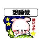 中国語(繁体字)と日本語 ピンクくま(個別スタンプ:40)