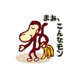 サルで へんじ(個別スタンプ:03)