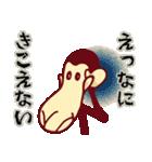 サルで へんじ(個別スタンプ:04)