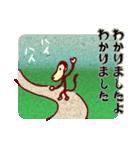 サルで へんじ(個別スタンプ:05)