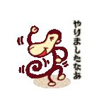 サルで へんじ(個別スタンプ:06)