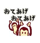 サルで へんじ(個別スタンプ:10)