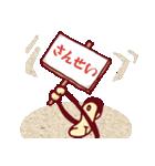サルで へんじ(個別スタンプ:16)