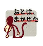 サルで へんじ(個別スタンプ:19)