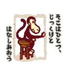 サルで へんじ(個別スタンプ:23)