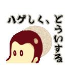 サルで へんじ(個別スタンプ:27)