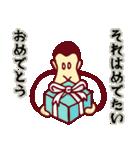 サルで へんじ(個別スタンプ:29)