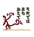 サルで へんじ(個別スタンプ:30)