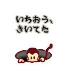サルで へんじ(個別スタンプ:32)