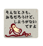 サルで へんじ(個別スタンプ:34)