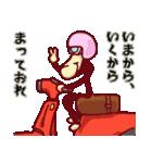 サルで へんじ(個別スタンプ:36)