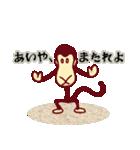 サルで へんじ(個別スタンプ:37)