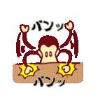 サルで へんじ(個別スタンプ:38)