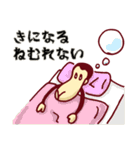 サルで へんじ(個別スタンプ:40)