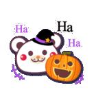 秋だね&ハロウィンdeチョコくま(個別スタンプ:1)