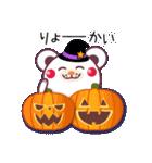 秋だね&ハロウィンdeチョコくま(個別スタンプ:8)