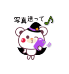 秋だね&ハロウィンdeチョコくま(個別スタンプ:9)