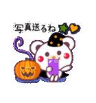 秋だね&ハロウィンdeチョコくま(個別スタンプ:10)