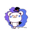 秋だね&ハロウィンdeチョコくま(個別スタンプ:12)