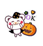 秋だね&ハロウィンdeチョコくま(個別スタンプ:13)