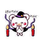 秋だね&ハロウィンdeチョコくま(個別スタンプ:15)