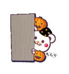 秋だね&ハロウィンdeチョコくま(個別スタンプ:17)