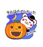 秋だね&ハロウィンdeチョコくま(個別スタンプ:18)