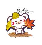 秋だね&ハロウィンdeチョコくま(個別スタンプ:21)