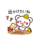 秋だね&ハロウィンdeチョコくま(個別スタンプ:22)