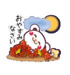 秋だね&ハロウィンdeチョコくま(個別スタンプ:39)