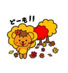 こらいおん2★秋冬イベント(個別スタンプ:01)