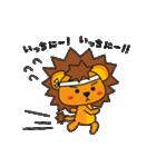 こらいおん2★秋冬イベント(個別スタンプ:02)