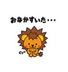 こらいおん2★秋冬イベント(個別スタンプ:05)