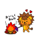 こらいおん2★秋冬イベント(個別スタンプ:06)