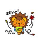 こらいおん2★秋冬イベント(個別スタンプ:09)